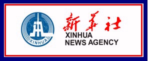 Xinhua News Agency