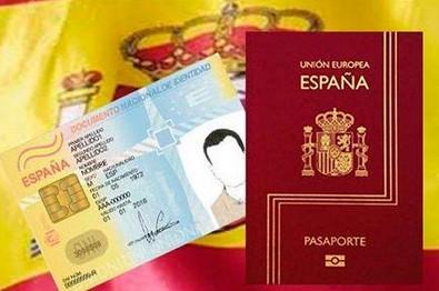 El pasaporte español, entre los diez más poderosos a nivel internacional