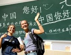 La Universidad Complutense acoge un congreso sobre estudios lingüísticos e inmigración china y taiwanesa