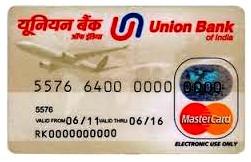El Banco de India Union Bank lanza Ucontrol en colaboración con Worldline para el control de tarjetas móvil