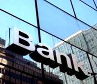 La banca debe incorporar palancas que impulsen el margen de intereses