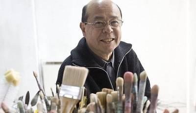 Mitsuo Miura, premio Tomás Francisco Prieto 2016
