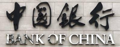 El Banco de China abrira un banco de depósito en Turquía