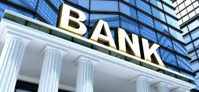 La banca, en busca de la rentabilidad perdida