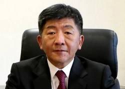 El Dr. Chen Shih-chung, Ministro de Salud y Bienestar de la República de China (Taiwán).