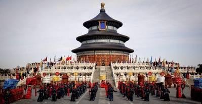 China alcanzará en 2017 una inversión en turismo de 218.000 millones de dólares