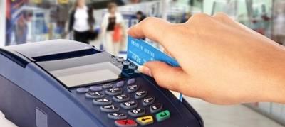Los métodos de pago seguros son claves en ecommerce