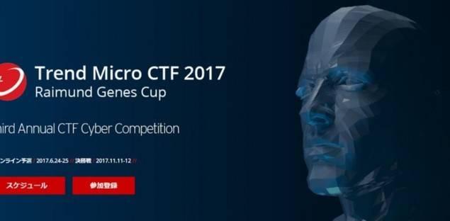 Trend Micro acogerá la tercera edición de la competición Capture the Flag
