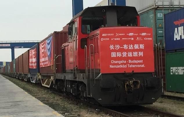 Llega a Budapest el primer tren de carga desde China