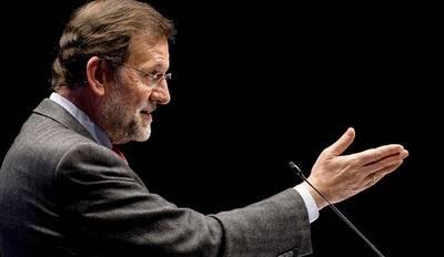 Promoción Rajoy C.F.