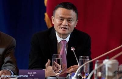 Jack Ma, fundador de Alibaba, reclama una cooperación más amplia entre China y EEUU