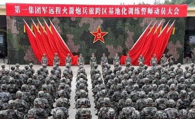 El presidente Xi llama al esfuerzo conjunto para profundizar la reforma militar