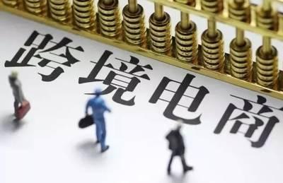 China profundizará en la reforma de IVA para estimular economía