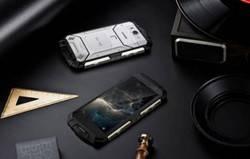 DOOGEE S60, la reinvención del teléfono móvil robusto