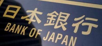 Qué esperar de la próxima reunión del Banco de Japón