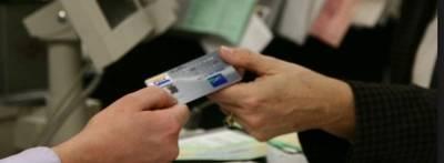 Lo que de verdad se esconde tras las tarjetas de los grandes comercios en España