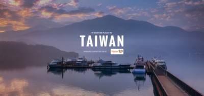 Impulso a las relaciones comerciales entre Italia y Taiwán