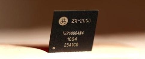 China se lanza a la producción masiva de CPU
