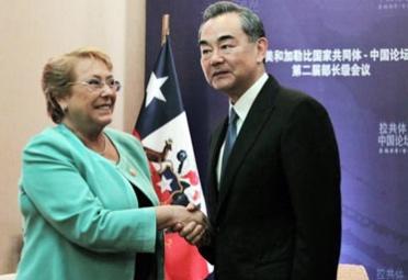 China y LAC, fuerzas constructivas para un nuevo tipo de relaciones internacionales