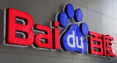 El buscador chino Baidu apuesta por la inteligencia artificial