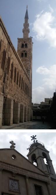 Arriba, mezquita Omeya en la CiudadVieja de Damasco. Debajo, Patriarcado Siríaco Ortodoxo den Bab Tuma, Damasco. (Fotos: Pablo Sapag M.)