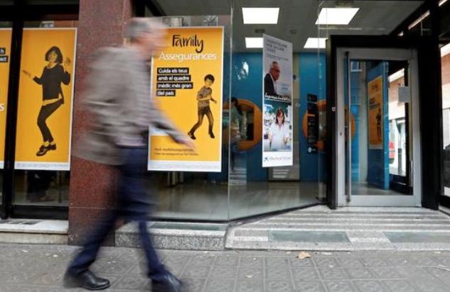 Poligamia bancaria: los beneficios de jugar a dos bandas