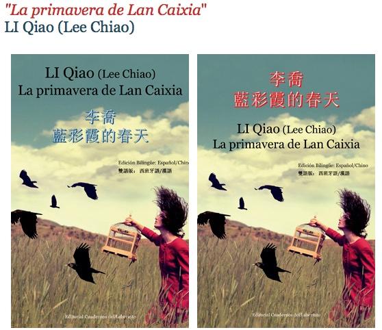 'La primavera de Lan Caixia', de LI Qiao (Lee Chiao)