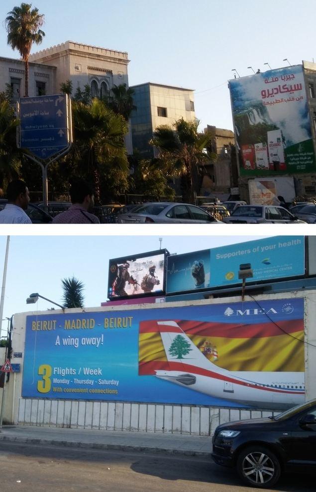Arriba, la publicidad comercial ha vuelto a las calles de Damasco y otras ciudades sirias. Debajo, podemos apreciar como las conexiones aéreas con Damasco o a través de Beirut contribuyen a reactivar la economía de Siria. (Foto: Pablo Sapag M.)