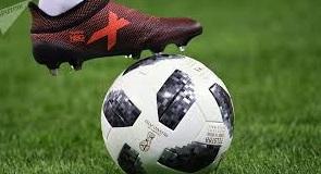 Amenazas en eventos deportivos: lecciones aprendidas de la Copa Mundial de la FIFA 2018