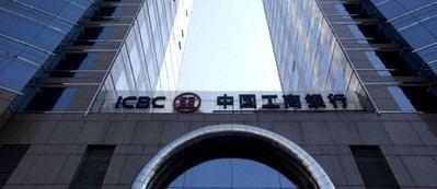 El Banco Industrial y Comercial de China promueve la cooperación económica y comercial China-España