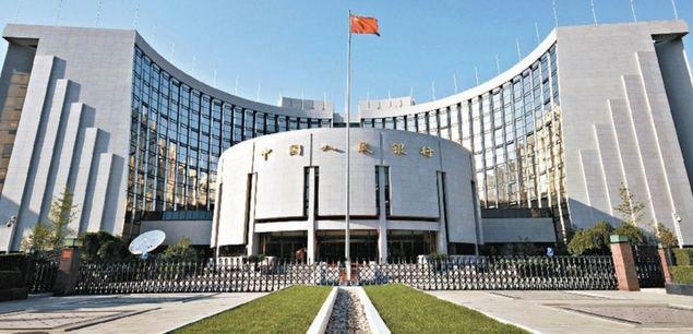 El Banco central de China inyectó en diciembre liquidez al mercado