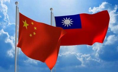 """40 Aniversario del """"Mensaje a los Compatriotas en Taiwán"""""""