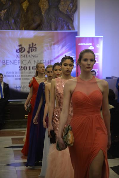 En marcha la nueva edición de los Premios Xishang 'A la excelencia profesional entre China y España'