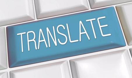 ¿En el futuro podremos entender cualquier lengua extranjera?