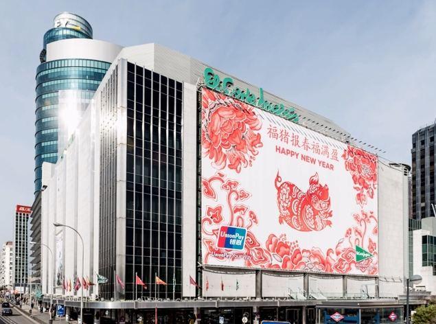El Corte Inglés se lanza a la celebración del Año Nuevo Chino