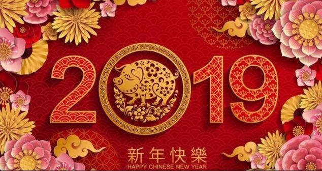 La celebración del Año Nuevo Chino dejará en los comercios españoles más de 250 millones de euros