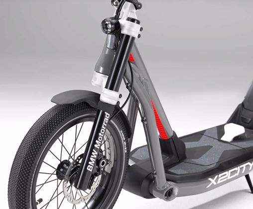 Llega el patinete eléctrico de BMW