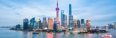 Inaugurada feria internacional de tecnología en Shanghai