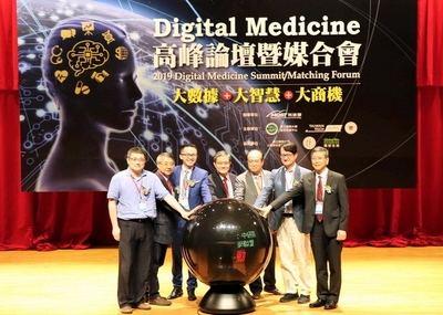 Un grupo de académicos, personal médico y funcionarios de Taiwan posan para los medios durante la ceremonia de lanzamiento de la Alianza de Médicina Digital el 14 de mayo en la ciudad de Taipei. (Foto cortesía de la NYMU).