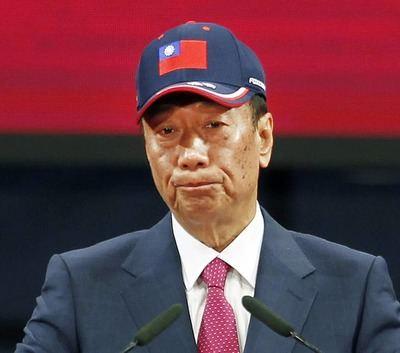 Terry Gou, fundador de Foxconn, se lanza a la carrera presidencial de Taiwán
