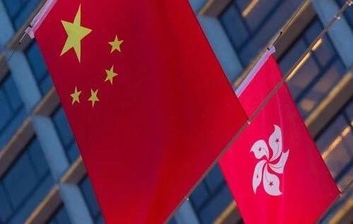 Banderas de China, y de la Región Administrativa Especial de Hong Kong.