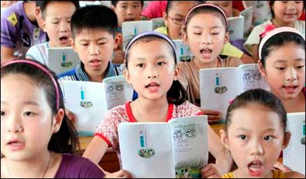 China comienza a emplear inteligencia artificial para diseñar los planes de enseñanza
