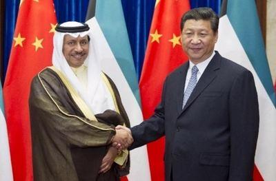 El presidente chino Xi Jinping durante la VIII reunión ministerial del Foro de Cooperación entre China y los Estados árabes, celebrada en el Gran Palacio del Pueblo de Pekín.