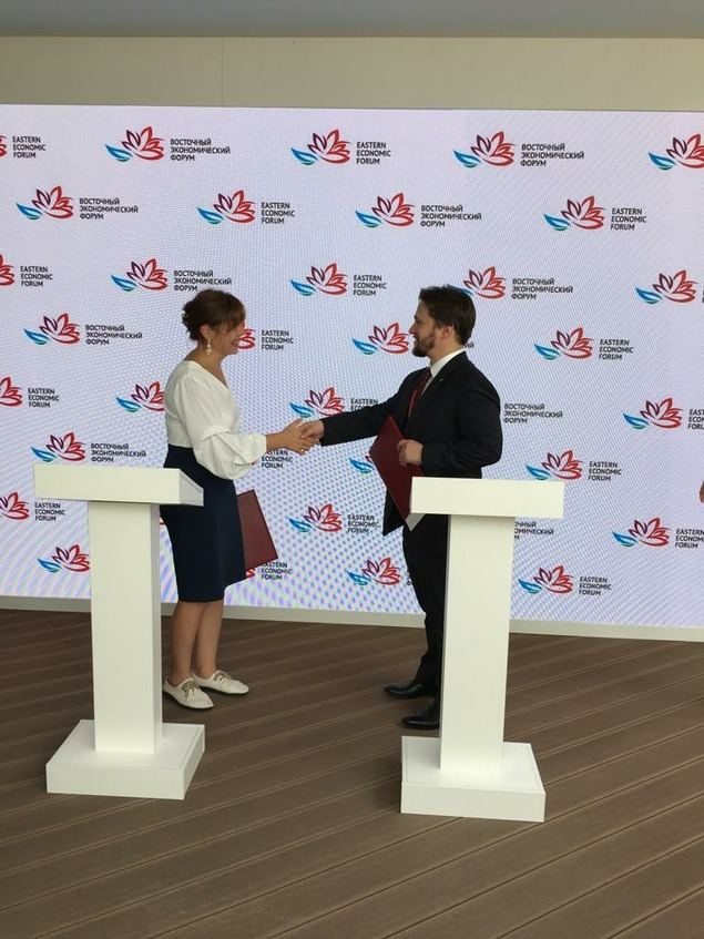 The 'RС Investments' Investment Promotion Foundation Signs Cooperation Agreements with the constituent members of the Far Eastern Federal District