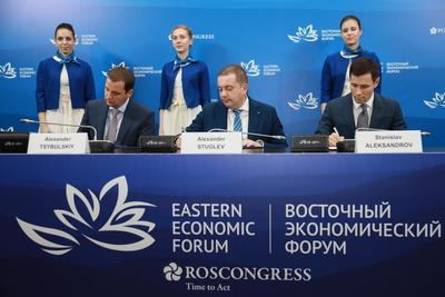 Roscongress Foundation Signed a Trilateral Cooperation Agreement with the Governor of the Nenets Autonomous Area and the Association of Lawyers of Russia