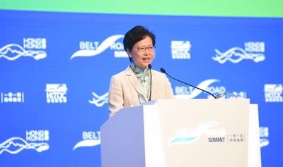 Carrie Lam, jefa de gobierno de Hong Kong, inauguró la convención con un discurso.