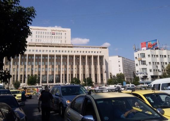 El Banco Central de Siria ha intervenido decisivamente para sostener el valor de la lira siria. (Foto: Pablo Sapag M.)