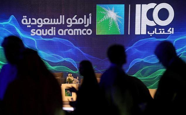 La petrolera Aramco salta a Bolsa