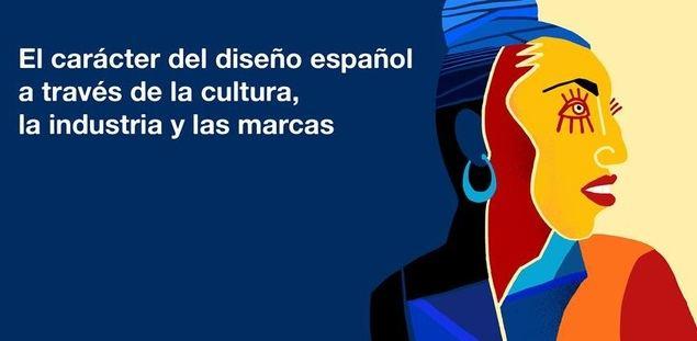 Design Institute of Spain, el primer órgano de diplomacia del diseño de España