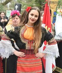 Gitana búlgara.
